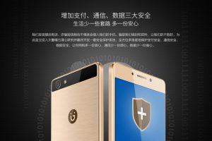 تعرف على الموصفات والسعر الخاص بهاتف Gionee Steel 2 الصيني