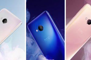 تعرف على المواصفات الخاصة بهاتفي HTC U Ultra و HTC U Play التابعة لشركة اتش تي سي