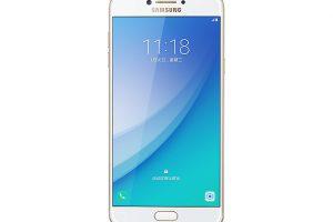الاعلان عن صدور هاتف Galaxy C7 Pro بشكل رسمي والمواصفات الخاصة به