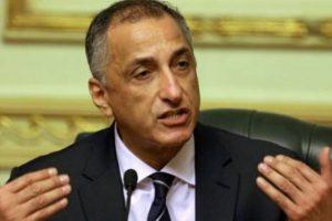 إجتماع للجنة السياسة النقدية في مصر لبحث أسعار الفائدة على الإيداع والإقراض
