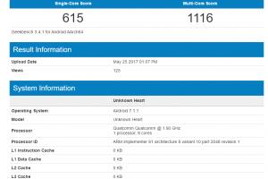 هاتف نوكيا 9 يظهر على منصة الإختبار Geekbench بمواصفات رائعة