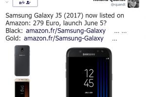 تسريبات تجديدة تكشف إمكانية اطلاق هاتف Galaxy J5 اليوم