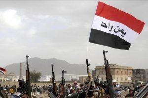 الحكومة اليمنية تطالب المجتمع الدولي باتخاذ إجراءات رادعة ضد إيران