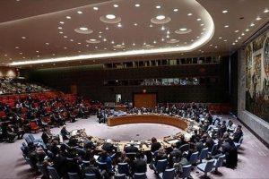 مجلس الأمن الدولي يدعو إلى انتقال سلمي للسلطة في الكونغو قبل نهاية العام الجاري