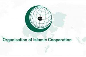 التعاون الإسلامي والمجلس الأوروبي للعماء المغاربة يدينان حادث مدينة برشلونة الإرهابي