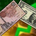 الجنيه المصري يواجه اكبر انخفاض امام الدولار منذ شهور