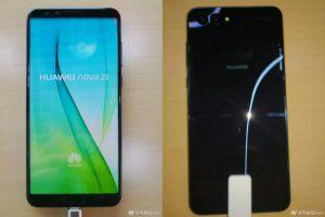 أحداث جديدة وراء تفاصيل الهاتف Huawei Nova 2S