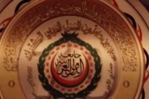 الجامعة العربية تطالب الإدارة الأمريكية بالتراجع عن قرار القدس وتلمح لعقد قمة عربية طارئة