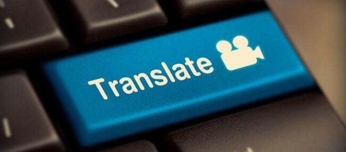 ترجمة رسمية في الدمام